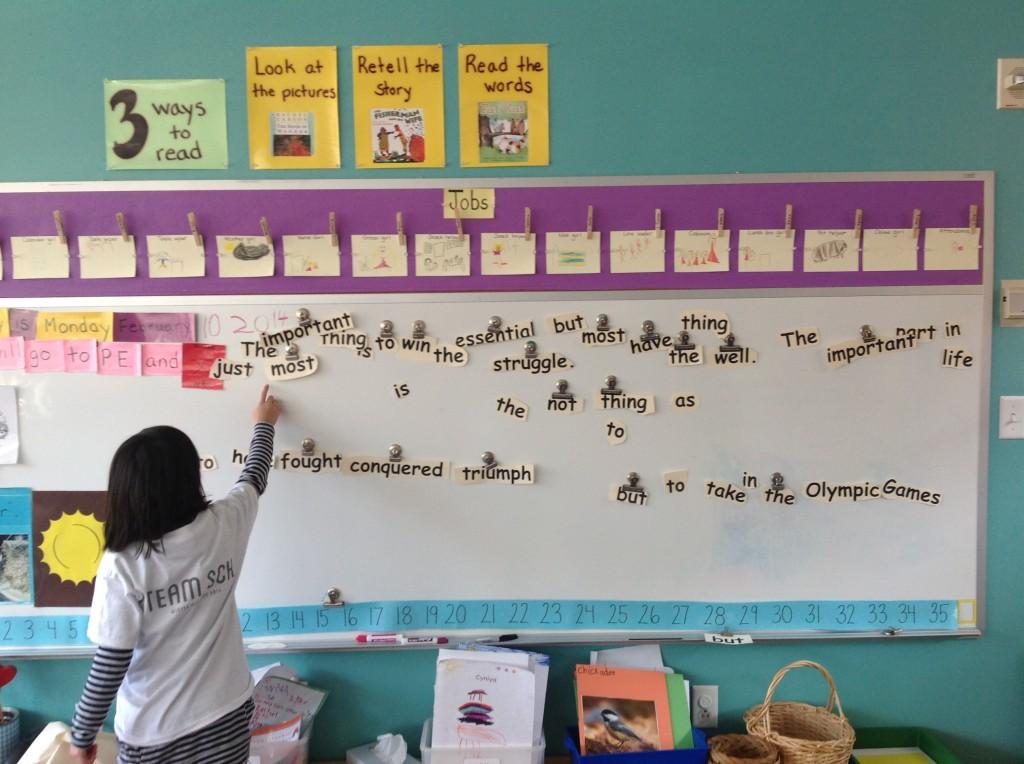 cut-up kindergarten